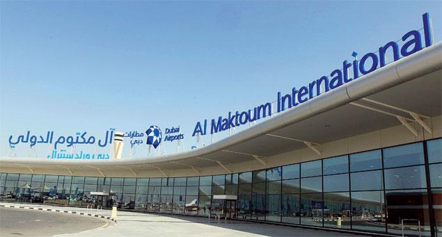 Al Maktoum International Airport, Dubai, UAE